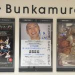 """市川海老蔵 自主公演 """"ABKAI 2015"""""""