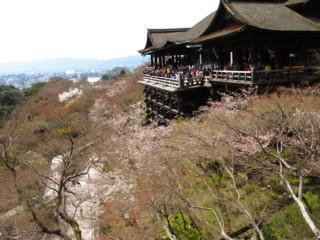 京都ー北海道