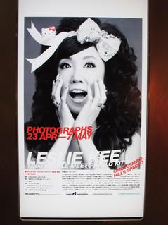 LESLIE KEE     SUPER  TOKYO