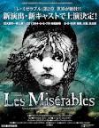 Res Miserables  レ・ミゼラブル