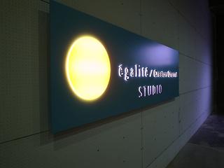 egalite STUDIO
