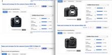 Canon VS NikonとSSD250GB