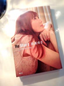麻美ゆま Re Start
