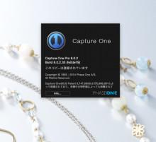 CaptureOne8.0.2
