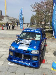 台場モータースポーツジャパン2015