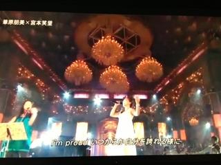 華原朋美 FNS歌謡祭にて復活