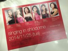 Singing in shiodome vol.4
