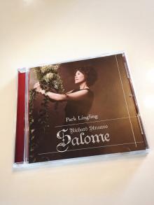 "朴令鈴 CD ""Salome"""